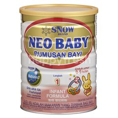 SNOW BRAND Step 1 Neo Baby Infant Formula