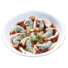 Din Tai Fung Frozen Vegetarian Mushroom Wonton (12 Pieces)