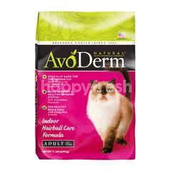 อโวเดิร์ม อาหารแมวชนิดเม็ด สูตรสำหรับแมวเลี้ยงในบ้าน A01-038-64[N/S]