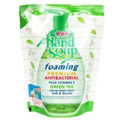 Yuri Green Tea Fragrance Soft & Gentle Hand Soap