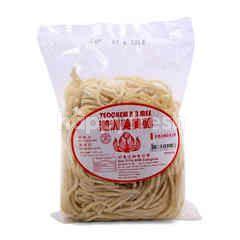 Teochew B B Mee Noodles