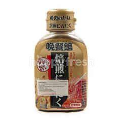 Nihon Shokken Bansankan Yakinikunotare Baisenninniku Saus Steak
