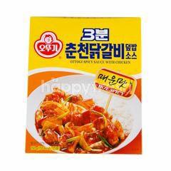 โอโตกิ ไก่ผัดซอสเผ็ดสไตล์เกาหลี