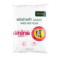 Fish Brand Finest Rice Flour