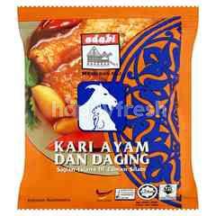 Adabi Meat Curry Powder