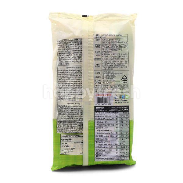 Manjun Laverland Wasabi Flavoured Korean Seaweed (3 Pieces)