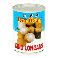 Tong Hsing King Longans