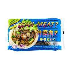 Su Xian Zi Lean Meat