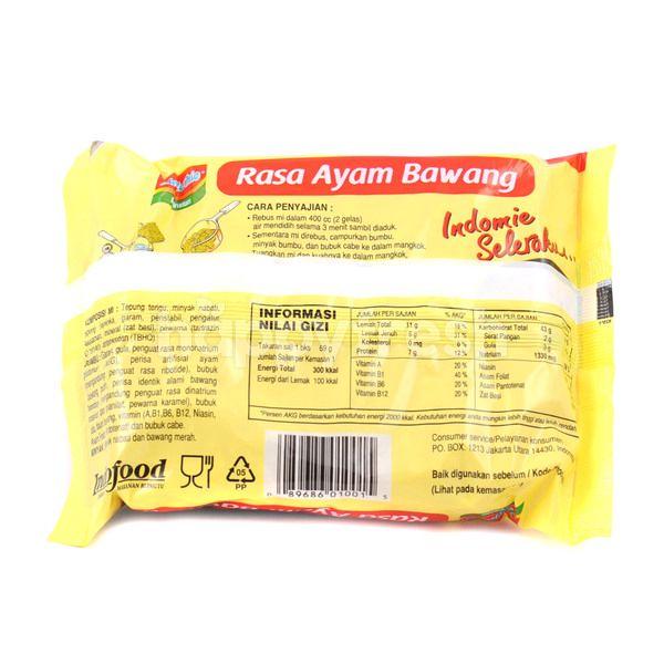 Indomie Chicken Onion Instant Noodles