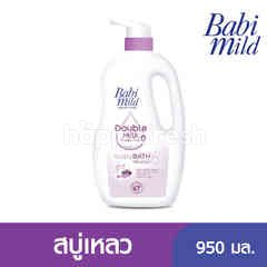 Babi Mild Double Milk Protein Plus Liquid Soap 950 ml