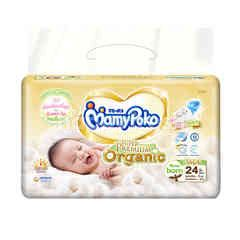 Mamy Poko Tape Newborn 24 Pcs. Organic Cotton