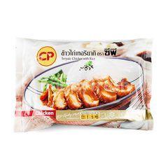 Cp Teriyaki Chicken With Rice