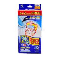 Kobayashi Kool Fever For Adults (6 + 2 Sheets)
