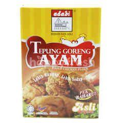 ADABI Fried Chicken Flour