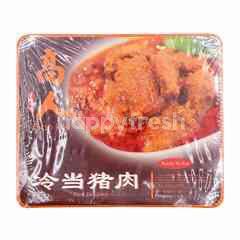 Gao Ren Ready-To-Eat Pork Rendang