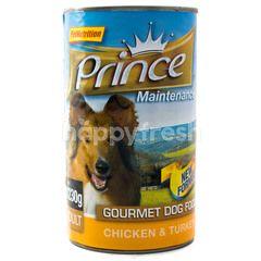 PRINCE Gourmet Dog Food Chicken & Turkey (1.23Kg)