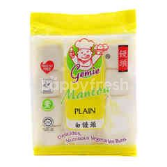 Gemie Plain Mantou (12 Pieces)