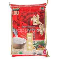 JATI 100 Supreme Quality Thai Fragrant Rice ( Beras Wangi Siam AAA)
