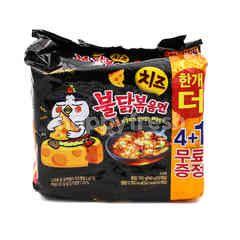 Samyang Miyaki Cheese Spicy Chicken