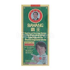 Bawang Repairing & Nourishing Shampoo With Chinese Herbal Extracts