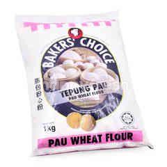 BAKER'S CHOICE Pau Wheat Flour