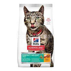 ฮิลส์ ไซแอนซ์ ไดเอท อาหารเม็ดสูตรแมวโตต้องการควบคุมน้ำหนัก