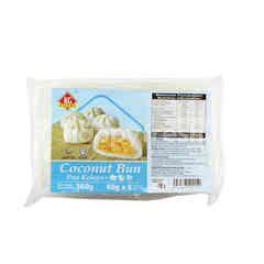 KG Pastry Coconut Bun