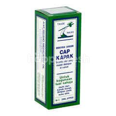 Cap Kapak Medicated Oil (28ml)