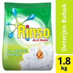 Rinso Anti Stain Powder Laundry Detergent Classic Fresh