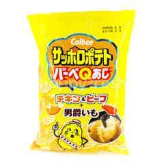 Calbee Sapporo Potato Bbq