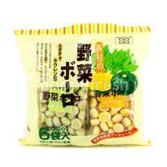 Nishimura Vegetable Boro Biscuit
