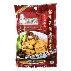 Pao Xiang Claypot Bah Kut Teh