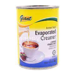 Giant Evaporated Creamer