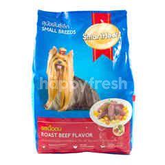 Smartheart Roast Beef Flavor Small Breeds Dog Food