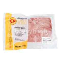 Cp Hygienic Pork Sirloin Slice