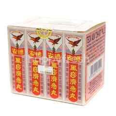 Cap Burung Rajawali Dan Menara Kuil Chi-Kit Teck Aun Pills