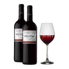 Vina Pomal Crianza 2 Bottles Get Riedel Glass Free