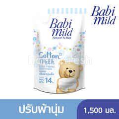 เบบี้มายด์ น้ำยาปรับผ้านุ่มเด็ก กลิ่นคอตตอนมิลค์ 1.5 ลิตร