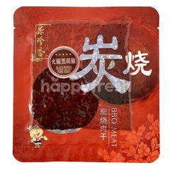 Muar Yuen Chen Siang Pork Jerky Black Pepper