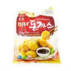 Dongwon Mini Pork Cutlets