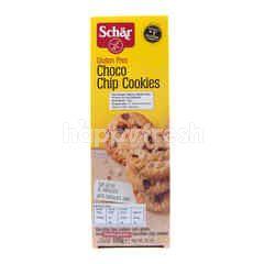 Schär Gluten Free Choco Chips Cookies