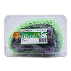 Greenvil Korean Kyoho Grapes Fruits