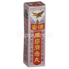CHI TECK AUN Herbal Pill