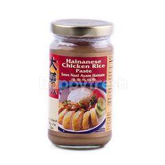 Tai Hua Hainanese Chicken Rice Mix