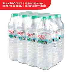 Aura Natual Mineral Water 100% 500 ml (Pack 12)
