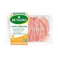Betagro Chicken Fillet