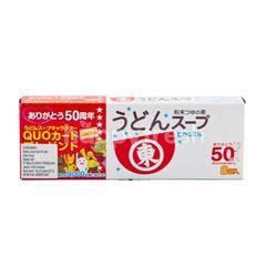 Higashimaru Udon Soup