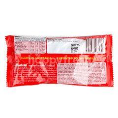 มอลทรีเซอร์ ขนมช็อกโกแลต สอดไส้นมรสมอลต์