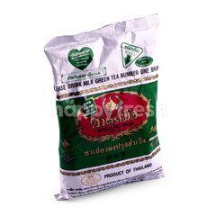 Number One Brand Green Tea with Jasmine Flavor