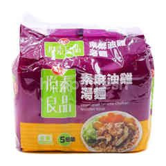 Vegetarian Sesame Chicken Instant Noodles Soup